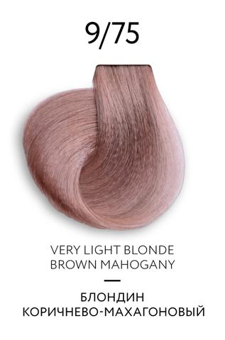 OLLIN COLOR Platinum Collection 9,75 100 мл Перманентная крем-краска для волос