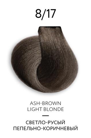 OLLIN COLOR Platinum Collection 8,17 100 мл Перманентная крем-краска для волос