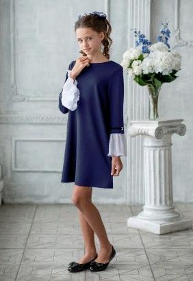 Платье Демира