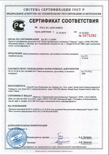 2р/шт. 25р Одноразовые медицинские защитные  трехслойные МАСКИ.Заказываем упаковкой по 50 шт