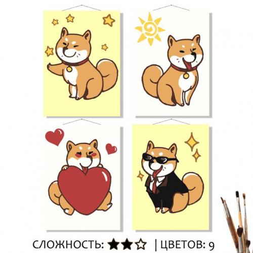 КАРТИНЫ ПО НОМЕРАМ «СИБА-ИНУ»