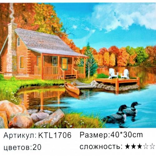 Картина по номерам 30х40
