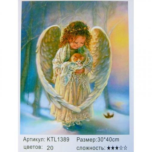 Картина-раскраска по номерам «Ангел с котенком»