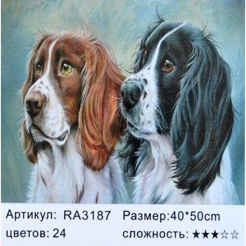 Картина-раскраска по номерам 40x50