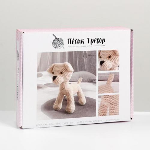 Мягкая игрушка «Пёсик Тревор», набор для вязания, 10 × 4 × 14 см