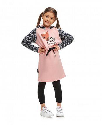 Платье МИ-МИ-МИШКИ© розовое  69-65пф/розовый