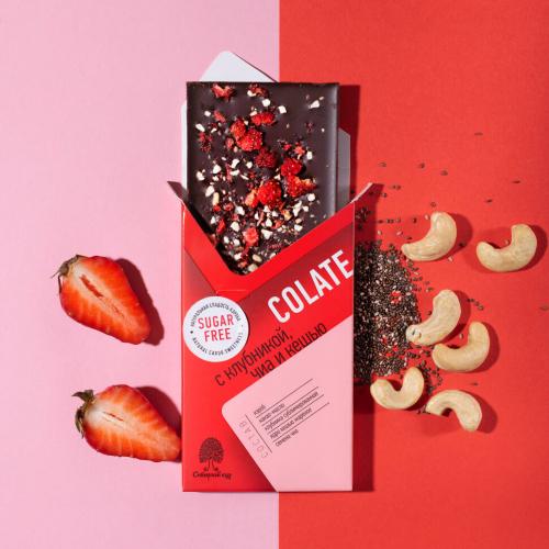 NEOcolate. Шоколад без сахара с клубникой, чиа и кешью