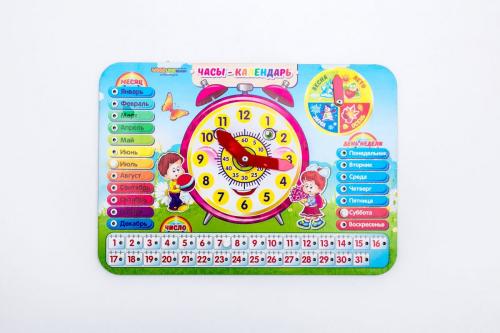 Часы-календарь 2, 094102