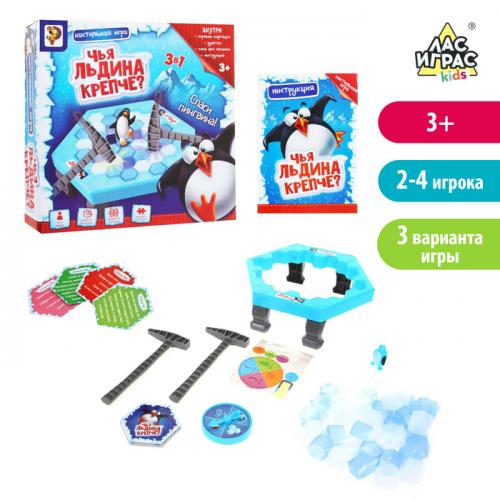 Настольная игра на логику «Спаси пингвина»: игровое поле, рулетка, пингвин, молоточки, игровые карточки, инструкция