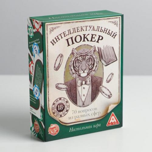 Настольная игра «Интеллектуальный покер»