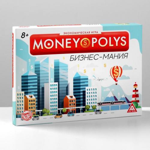 Экономическая игра «MONEY POLYS. Бизнес-мания»