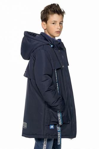 Куртка #233326Темно-синий