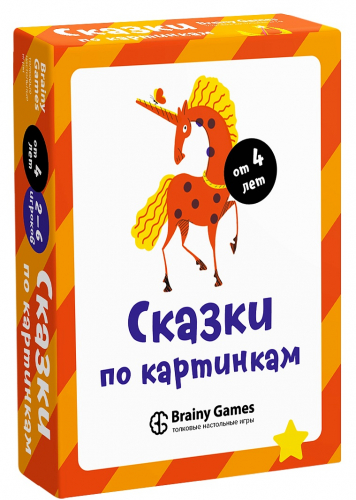 Настольная игра BRAINY GAMES Сказки по картинкам