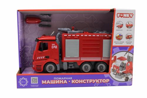 Машина пластиковая FUNKY TOYS пожарная (конструктор) 1:12