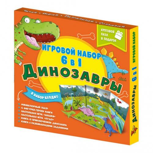 Набор ГЕОДОМ Динозавры 6 в 1