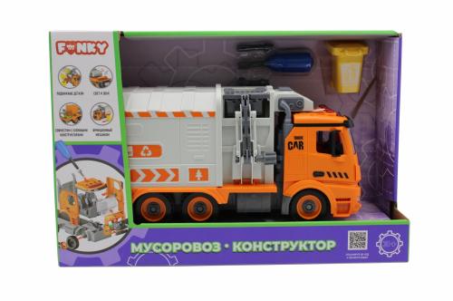 Машина пластиковая FUNKY TOYS Мусоровоз-конструктор 1:12