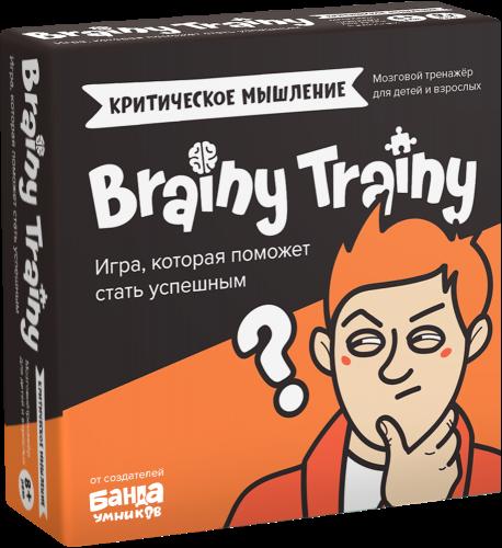 Игра-головоломка BRAINY TRAINY Критическое мышление