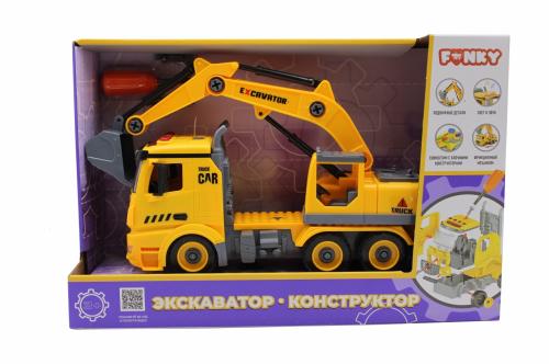 Машина пластиковая FUNKY TOYS Экскаватор-конструктор 1:12