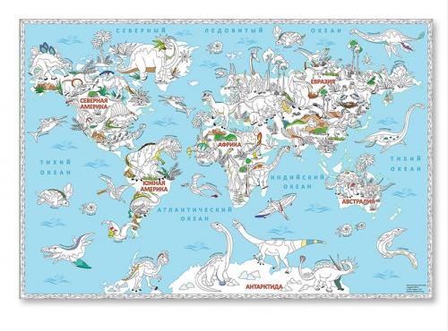 Раскраска-плакат ГЕОДОМ Мир динозавров, большая