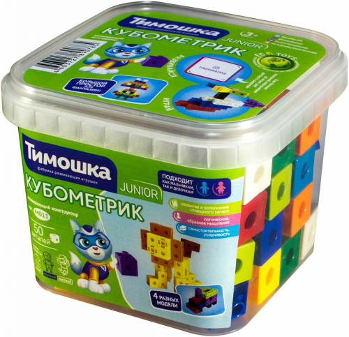 Конструктор ТИМОШКА Кубометрик 50 деталей