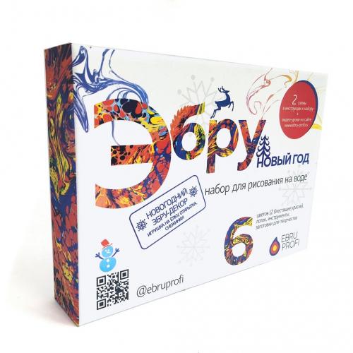 Набор для творчества EBRU PROFI Эбру Новый год