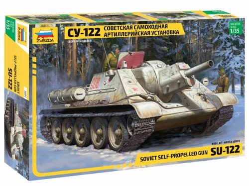 Сборная модель ZVEZDA Советская самоходная артиллерийская установка СУ-122