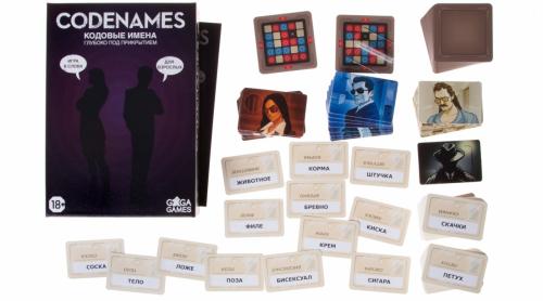 Настольная игра GAGA GAMES Кодовые имена. Глубоко под прикрытием 18+