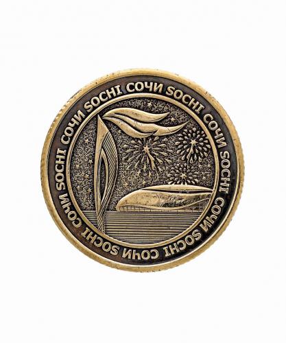 Монета Сочи- Знаю прикуп живу в сочи 1581