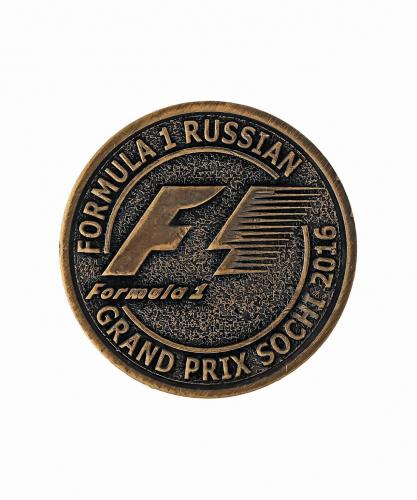 Монета Сочи Формула 1- Скорость драйв кураж 1582