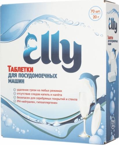 Таблетки ELLY для посудомоечных машин, 70 шт