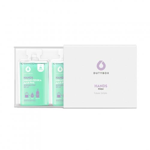 DutyBox 2 капсулы мыла-пенки для рук серии Hands в пенале с ароматом Шалфей-Мята (2*50мл)