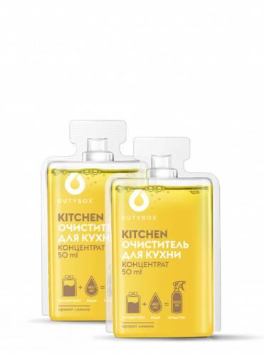 DutyBox 2 капсулы средства для удаления жира и нагара серии Kitchen в пенале(2*50мл)