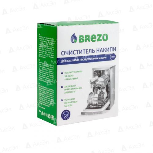 87834 Очиститель накипи Brezo для посудомоечной машины, 150 г