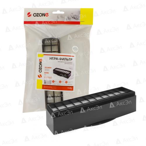 HEPA фильтр для пылесоса ZELMER, BORK, 1 шт., многоразовый моющийся, бренд: OZONE, арт. H-48W, тип оригинального фильтра: 7190150