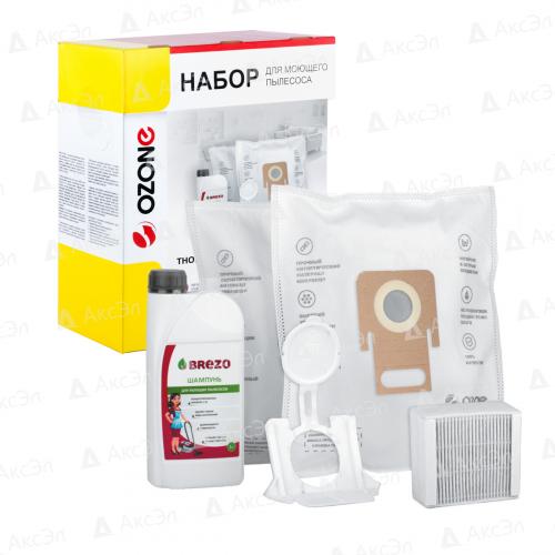 Набор для моющего пылесоса THOMAS TWIN XT, XS, рамка-держатель пылесборника - 1 шт., пылесборник - 5 шт., HEPA-фильтр - 1 шт., шампунь для моющего пылесоса - 1 л., бренд: OZONE, арт.FTS-60