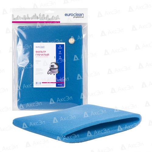 Губчатый фильтр для пылесоса ИНТЕРСКОЛ, 1 шт., влажная уборка, бренд: EUROCLEAN, арт. FPU-04