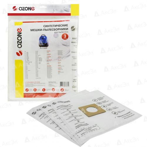 SE-07 Мешки-пылесборники Ozone синтетические для пылесоса, 3 шт