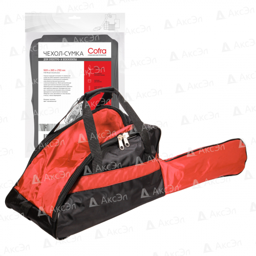 RC-8120 Сумка Cofra для бензопилы, черная/красная, 920х265х250
