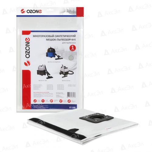 XT-505 Мешок-пылесборник Ozone многоразовый для пылесоса