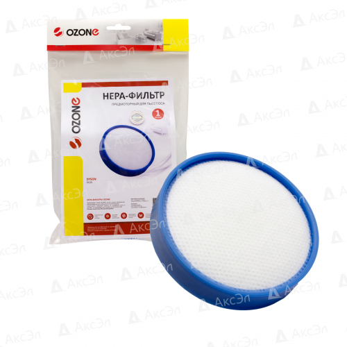 HEPA фильтр для пылесоса DYSON, 1 шт., многоразовый моющийся, бренд: OZONE, арт. H-59