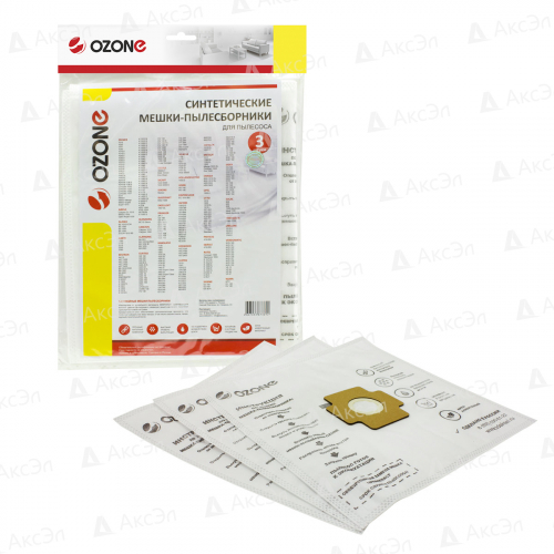 SE-37 Мешки-пылесборники Ozone синтетические для пылесоса, 3 шт