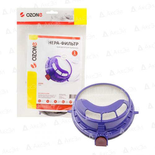 HEPA фильтр для пылесоса DYSON, 1 шт., многоразовый моющийся, бренд: OZONE, арт. H-60