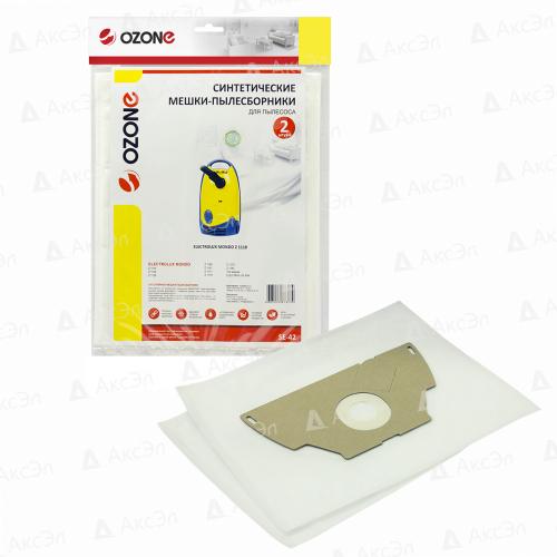SE-42 Мешки-пылесборники Ozone синтетические для пылесоса, 2 шт