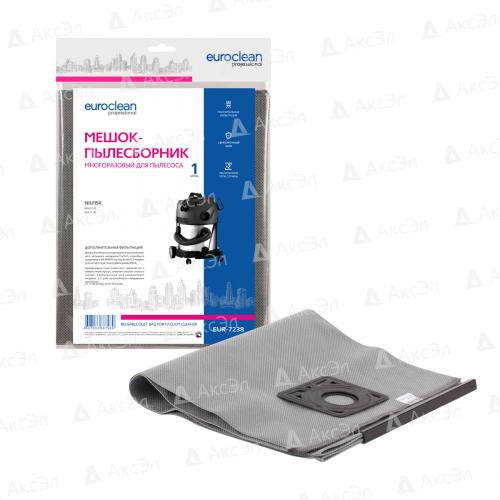 EUR-7238 Мешок-пылесборник Euroclean многоразовый с пластиковым зажимом для пылесоса