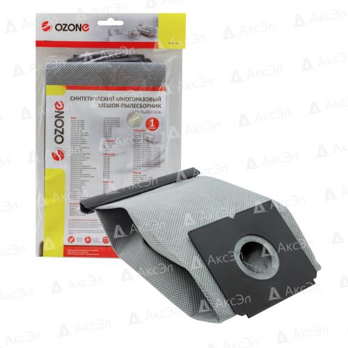 MX-01 Мешок-пылесборник Ozone многоразовый для пылесоса
