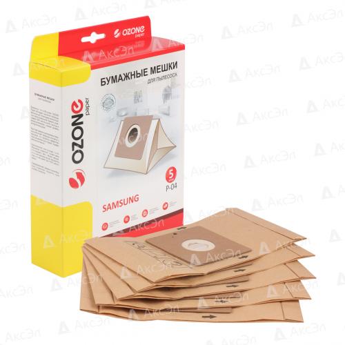 P-04 Мешки-пылесборники Ozone бумажные для пылесоса, 5 шт