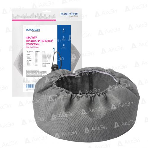 Фильтр предварительной очистки для пылесоса STARMIX (Для установки на фильтры с площадью фильтрации 3600 см2), 1 шт., бренд: EUROCLEAN, арт. FPC-107