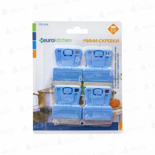RS-16A Набор скребков Eurokitchen для чистки стеклокерамики, голубой