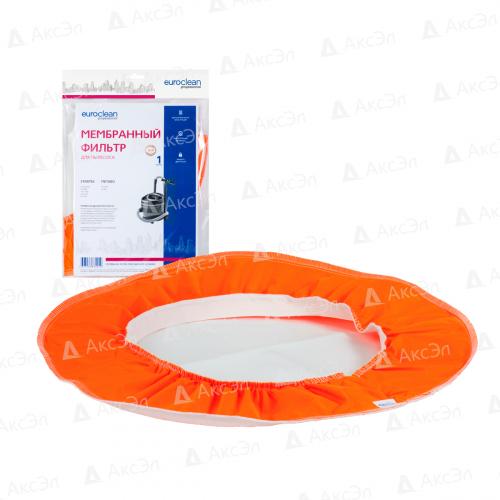 Мембранный матерчатый фильтр для пылесоса STARMIX, METABO, 1 шт. не боится мокрой пыли, бренд: EUROCLEAN, арт. MBF-3082