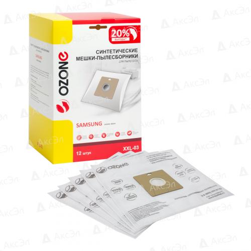 XXL-03 Мешки-пылесборники Ozone синтетические для пылесоса, 12 шт + 2 микрофильтра